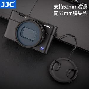컨버젼렌즈 JJC SONY RX100M6필터 전환연결 고리 RX1