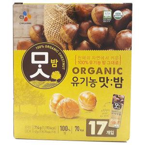 CJ 유기농 맛밤 714g 42g X 17개/아기 간식 과자