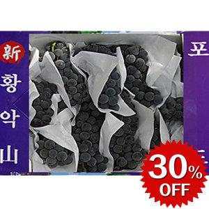 포도 캠벨 5kg 고당도 봉지포도 특(1등급)
