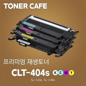 삼성 컬러 SL-C483W 프린터전용 재생토너