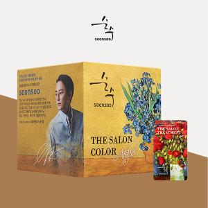 순수 더 살롱 컬러 아뜰리에 염색약 4.6 와인브라운