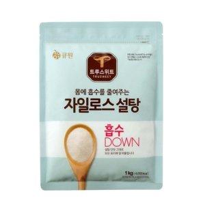 삼양사_자일로스설탕_1KG