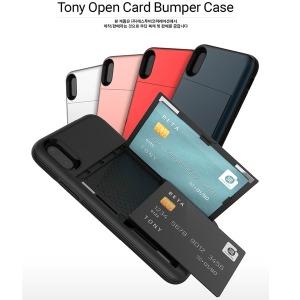 토니 오픈 카드 범퍼 아이폰 XS Max용 케이스/카드
