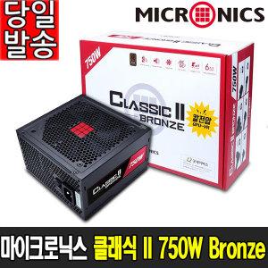 CLASSIC II 750W 80PLUS Bronze 230V EU HDB