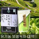 유기농 보성녹차 대작 100g 보성제다 녹향 잎녹차