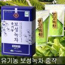 유기농 보성녹차 중작 100g 보성제다 의향 잎녹차