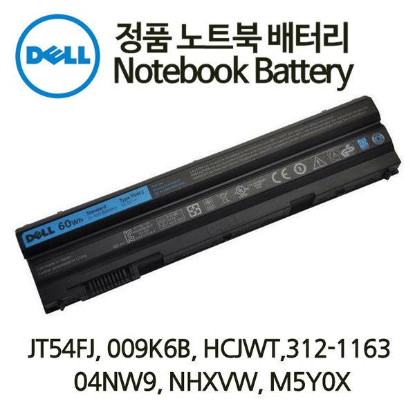 DELL 델 배터리 정품 T54FJ E5420 E5520 E6420 5CGM4
