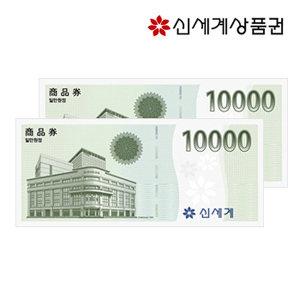 이마트 상품권 ( 10만원) / 전국 이마트 KIOSK 교환