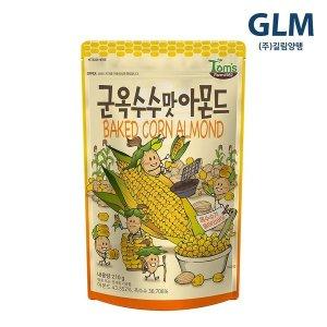 (1+1)길림_군옥수수맛아몬드_210G 봉