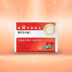 레이델 폴리코사놀5 100% 쿠바산 30정 콜레스테롤개선