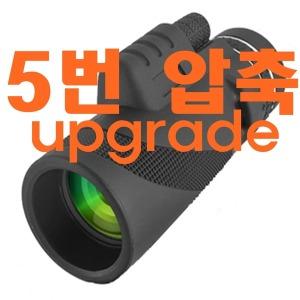 망원경 등산 캠핑 돋보기 낚시 도구 앵글 쌍안경 안경