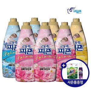 피죤 고농축 섬유유연제 리치퍼퓸 1L 3종 7개 +사은품