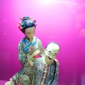 제주 세계성문화박물관 /제주도 성박물관