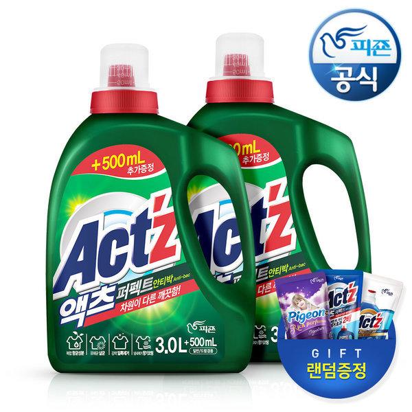 액체세제 액츠퍼펙트 안티박 3.5L 2개+시그300
