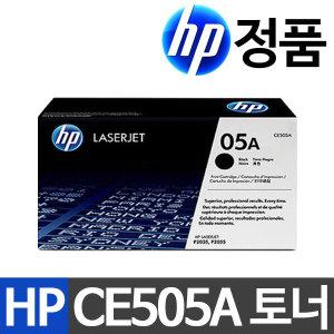 HP정품토너 CE505A / HP05A / P2035N/P2055D/P2055DN
