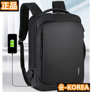 남자 백팩 남성 가방 USB 백팩 학생 노트북 가방 BP-01