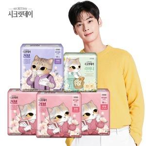 시크릿데이 러브 생리대 모음전 /오버나이트/ 라이너
