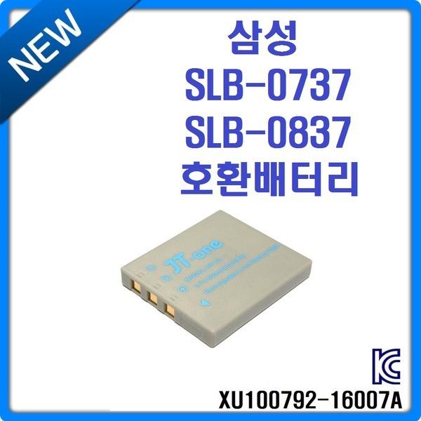 삼성 SLB-0737 SLB-0837 호환배터리 L700 L80 L73 L60