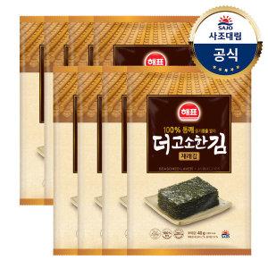 더고소한재래김 전장김 9매 x 8봉