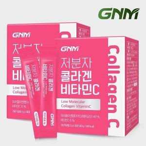 저분자 먹는 피쉬 콜라겐 비타민C 2박스(총 60포)