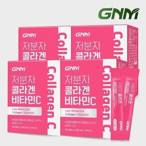 저분자 먹는 피쉬 콜라겐 비타민C 4박스(총 120포)