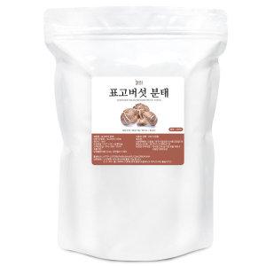 표고버섯분태(국산)300g/건조/표고버섯/분태/말린버섯