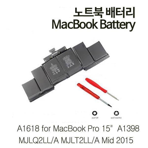 A1618 Macbook Pro15 A1502 MJLQ2LL 2015 battery