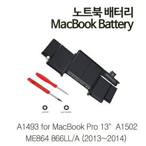 Original A1493 MacbookPro 13 A1502 ME864  battery