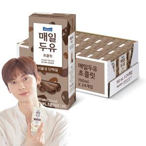 매일두유 초콜릿 190mL 24팩+민현 포토카드 1장