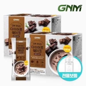 단백질 다이어트 쉐이크 클래식초코 2박스+보틀1병