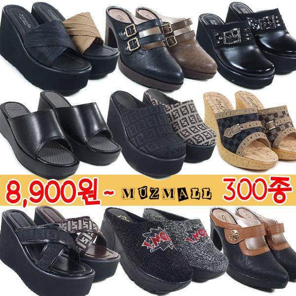 여성슬리퍼/사무실/통굽구두/실내지압웨지신발/털겨울