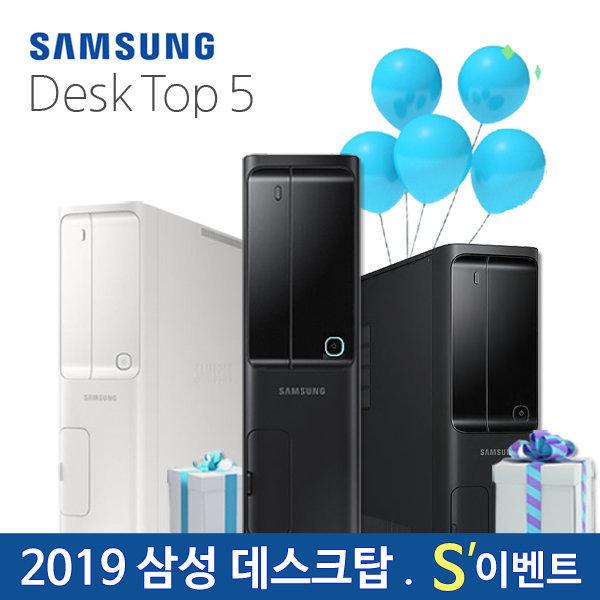 2019.신상~특별한이벤트/8세대.삼성DM500S8A~최다판매