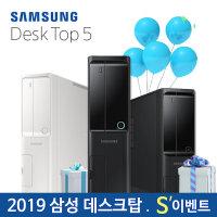 2019.신상~특별한이벤트/9세대.삼성DM500S9A~최다판매