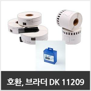 브라더 호환라벨 DK-11209 29mm x62mm QL-800 QL-700