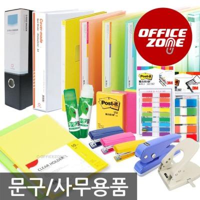 A4 사무용품 정부 화일 파일 쫄대 바인더 클리어 상자