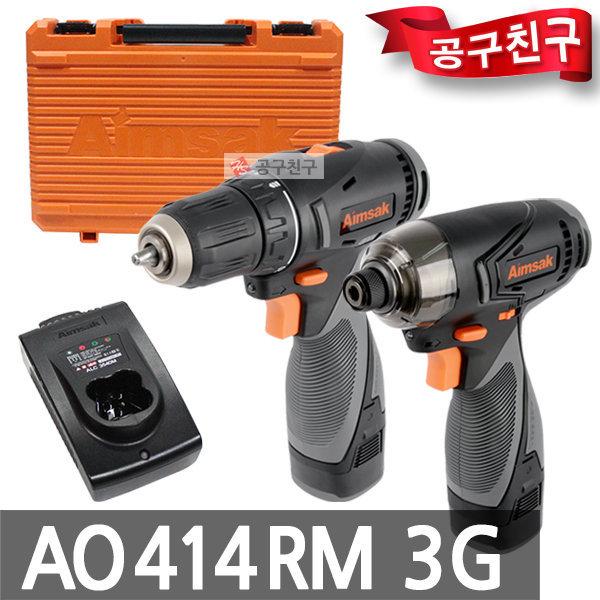 아임삭 신형 AO414RM2 3G 콤보세트14.4V AO414RMII 3G