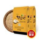 국산 현미찹쌀 20kg /2019년산 햇곡/현미/찹쌀 모음