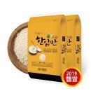 국산 찹쌀 20kg /2019년산 햇곡/현미/현미찹쌀 모음
