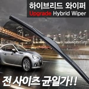 지아이엘 하이브리드 와이퍼 자동차와이퍼 자동차용품