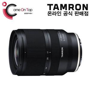 (컴온탑)탐론판매1위 17-28mm F2.8 III(소니/필터)