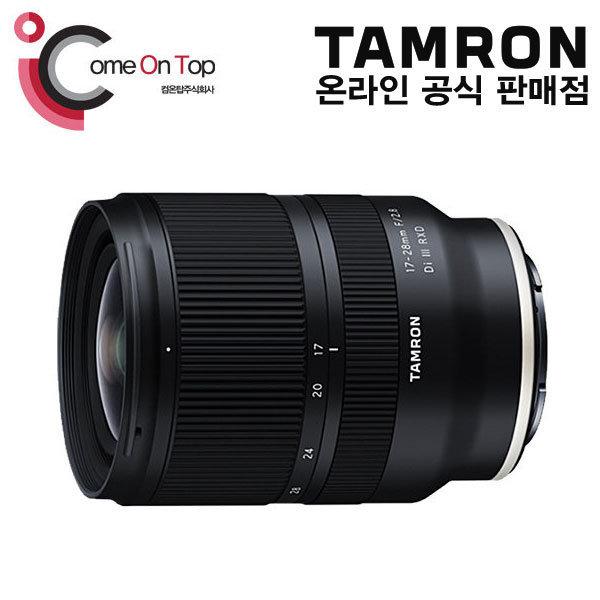 (컴온탑)탐론판매 1위 17-28mm F2.8 Di III(프로모션)