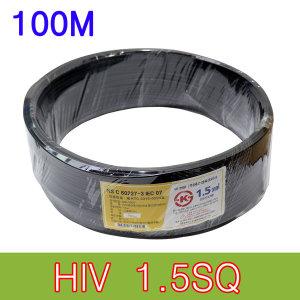 HIV 1.5SQ 100M 흑색 전선 케이블 단선 옥내 배선