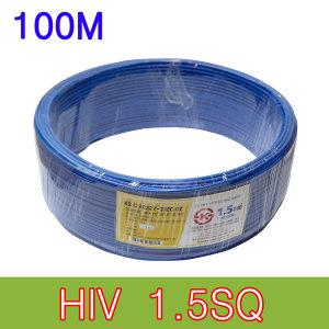 HIV 1.5SQ 100M 청색 전선 케이블 단선 옥내 배선