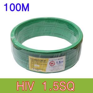 HIV 1.5SQ 100M 녹색 전선 케이블 단선 옥내 배선