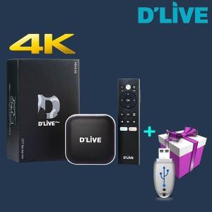 딜라이브 플러스 UHD OTT 셋톱박스 H5 미러링 유튜브