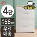 아이리스 4단 플라스틱 서랍장 HG-554 고급 레일서랍장