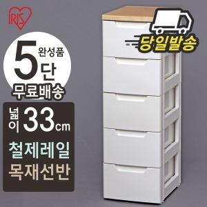 아이리스 슬림 5단 플라스틱서랍장 HG-325 레일서랍장