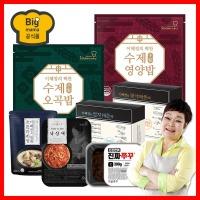 이혜정의 수제 영양밥 오곡밥 3~9팩 즉석밥 다시팩