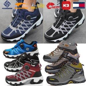 남자 여성 등산화 다이얼 트레킹화 운동화 워킹 신발