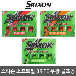 로고가능/스릭슨 소프트필 무광 골프볼(2피스/12알)